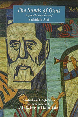 The Sands of Oxus: Boyhood Reminiscences of Sadriddin Aini (Bibliotheca Iranica: Literature Series)