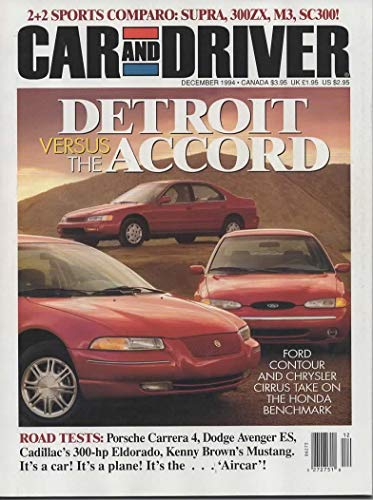 CAR AND DRIVER MAGAZINE DECEMBER 1994 [Paperback]