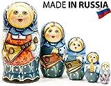 Russian Nesting Doll - ''Masha'' - Hand Painted in Russia - 6 style variations - Traditional Matryoshka Babushka C (6.75``(5 dolls in 1), Style D)