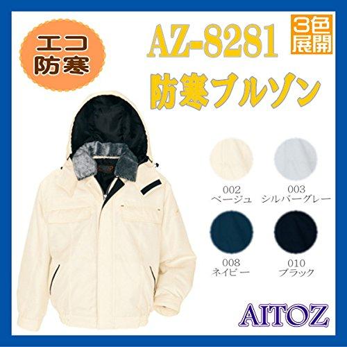 (アイトス) AITOZ AZ-8281 エコ 防寒 ブルゾン 帯電防止 作業服 B016K2EU7A L シルバーグレー 003 シルバーグレー 003 L