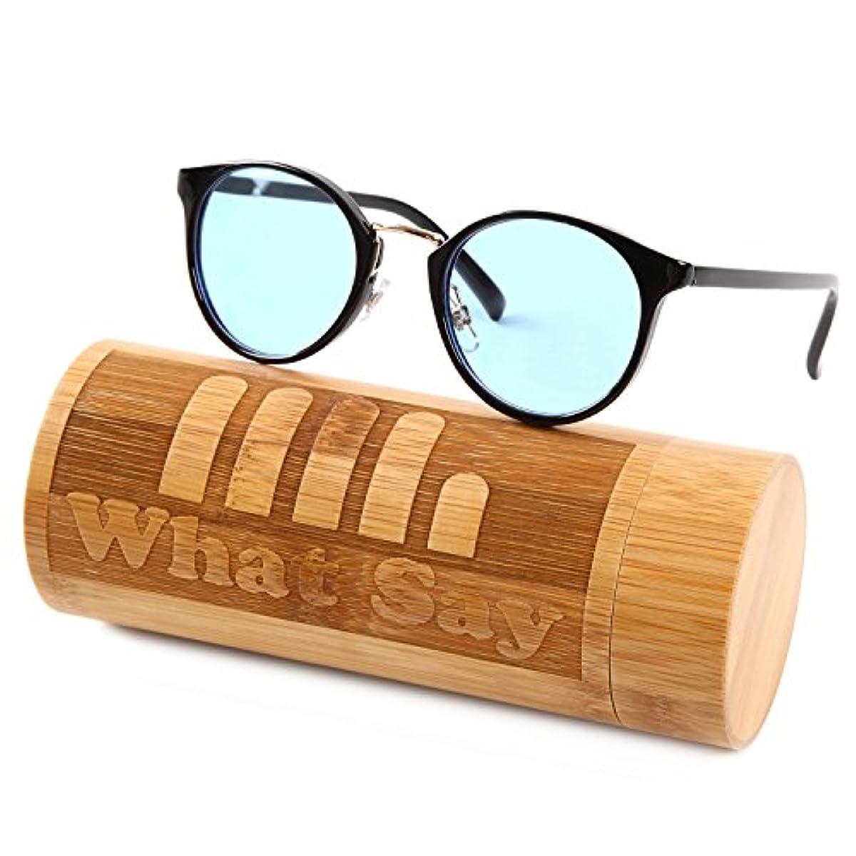 [해외] WHAT SAY 골드 bridge 클래식 프레임 컬러 렌즈 썬글라스 클리어 렌즈 다테 안경 전12색 아시안 피트 트렌드 UV400 맨즈 레이디스 소프트 & 하드 케이스 첨부부