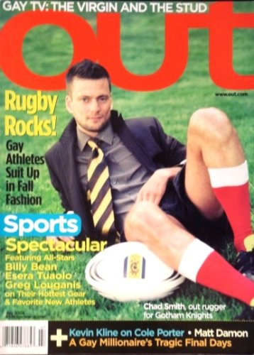 OUT Magazine July 2004 (Featuring: Fall Rugby Fashion ~ Kevin Kline, Volume No. 128)