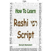 How To Learn Rashi Script