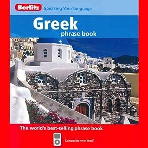 Greek Audiobook