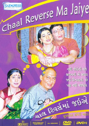 Buddha Ik Crore Da Punjabi Movie