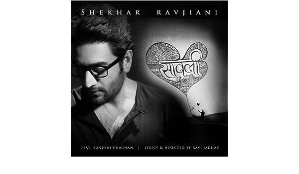 Saavli - Single by Shekhar Ravjiani on Amazon Music - Amazon com