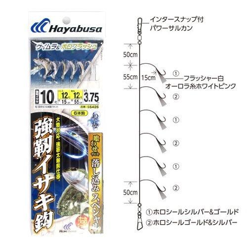 ハヤブサ(Hayabusa) 船極喰わせサビキ 落し込み ケイムラ&ホロフラッシュ 強靭イサキ6本 SS426 10-12-12の商品画像