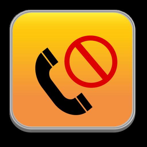 True Call Blocker