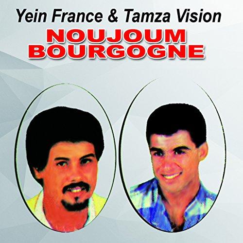 music noujoum bourgogne