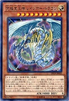 Yu Gi Oh 10th period/du Eli strike pack - Legend du Eli strike ...