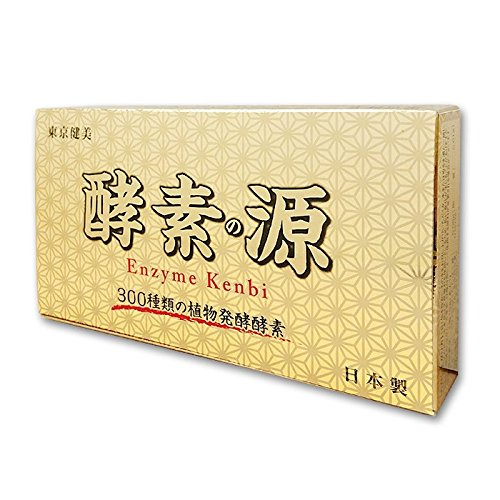 酵素の源 300種類の植物発酵酵素 美容健康補助食品 日本製 B07DTG2696