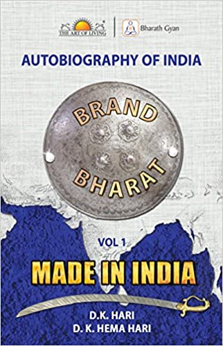 Image result for brand bharat made in india
