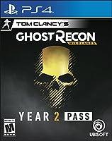 Tom Clancy's Ghost Recon Wildlands Year 2 Pass - PS4 [Digital Code]