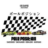 primer position - Primer Puesto (Prod. Sanchez The Kid) [Explicit]