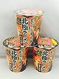 蒙古タンメン中本 北極ラーメン 激辛味噌 3セット