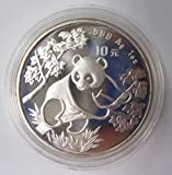 1992 Chinese 10 Yuan Silver Proof Panda Coin - 1 Ounce .999 Pure Silver