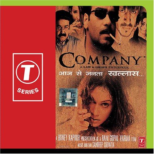 www.downloadming.com - Company (2002) - Zortam Music