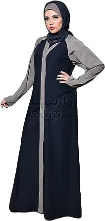 Marina Formal Abaya For Women