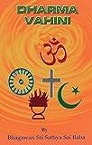 img - for Dharma Vahini book / textbook / text book