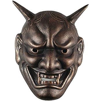 Japanese Evil Spirit Oni Hannya Mask