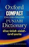 Oxford Compact English-English-Punjabi Dictionary