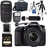 Canon EOS 80D DSLR Camera with 18-135mm IS USM Lens + Canon EF 75-300mm Lens + Canon 100ES EOS Shoulder Bag Bundle