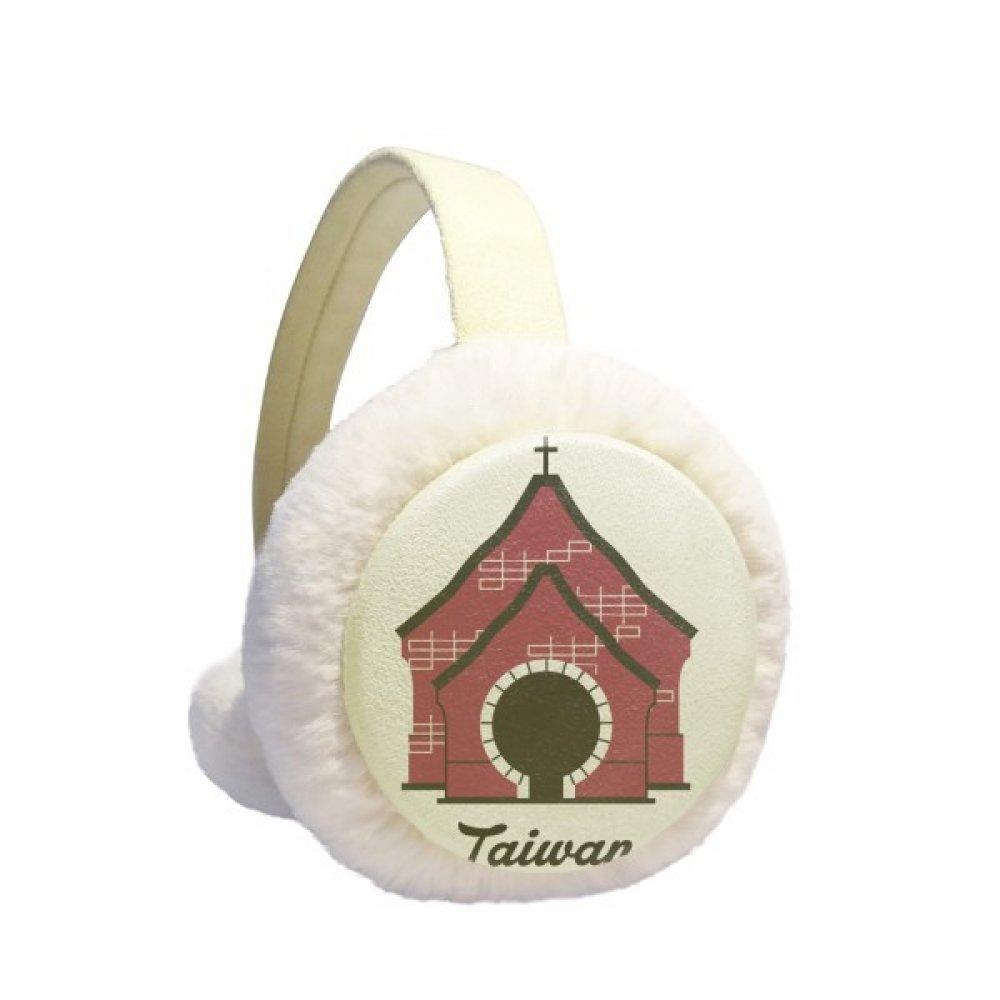 Taiwan Sun Moon Lake Travel Winter Earmuffs Ear Warmers Faux Fur Foldable Plush Outdoor Gift