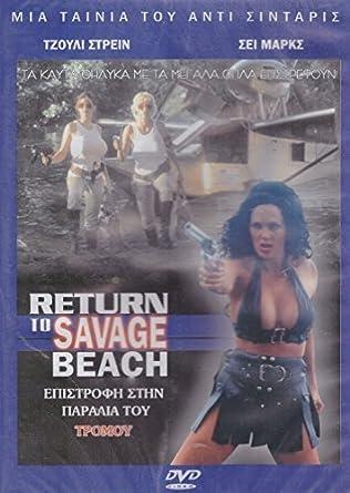 Lethal Ladies Return To Savage Beach Full Movie