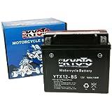YTX12-BS BATTERIE MOTO SCOOTER KYOTO APRILIA SCARABEO LIGHT 200 125