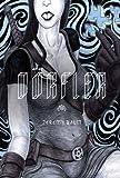 : Dorfler by Jeremy Baum (2015-07-18)