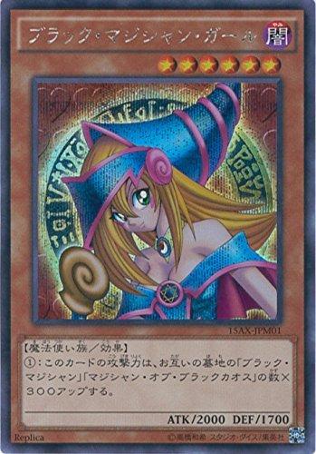 cartas de Yu-Gi-Oh-1.5.AX JPM01. Negro Magician Girl (Secret ...
