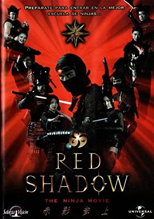 Amazon.com: Red Shadow, The Ninja Movie: Movies & TV