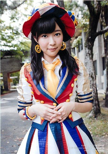 Fortune cookies Ver. [Sashihara Rino] in Love Fortune Cookie Edition enclosure privilege in Love AKB48 official life photograph (japan import)