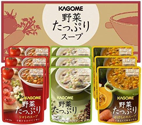 【お歳暮】【 熨斗付き】カゴメ 野菜たっぷり スープ ギフト 包装済み 外のし 贈答品 /ショービドーオリジナルライン包装紙で包装済/SO-30