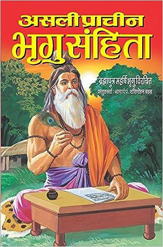 Asli Prachin Bhrigu Sanhita