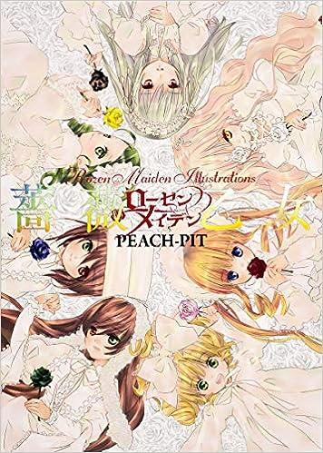 ローゼンメイデン画集薔薇乙女 愛蔵版コミックス Peach Pit 本