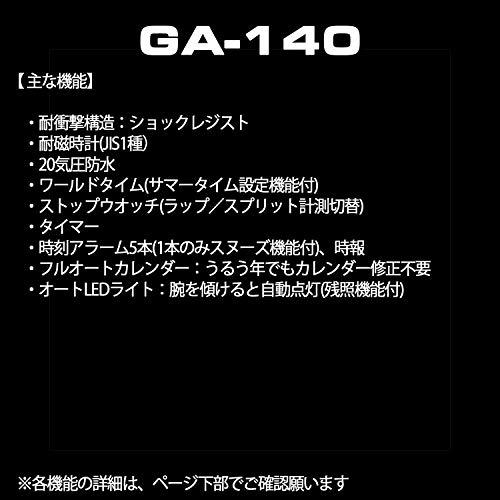 [Herrklocka] Gee Shock G-SHOCK GA-140-1A1JF herr svart
