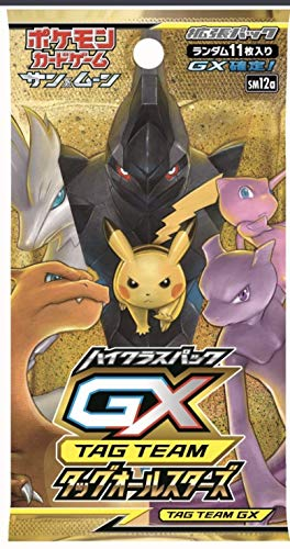 Pokemon (1pack) Card Game Sun & Moon High Class Pack Tag All Stars TAG Team GX Japanese (11 Cards Included) (Pokemon Sun And Moon Best Pokemon Game)