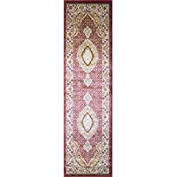 KILIM 38-89UO-EKE2 Boho Bohemian Burgundy Vintage Style K609 Area Rug Clearance Soft and Durable Pile. Size Option , 3X10 HALLWAY RUNNER