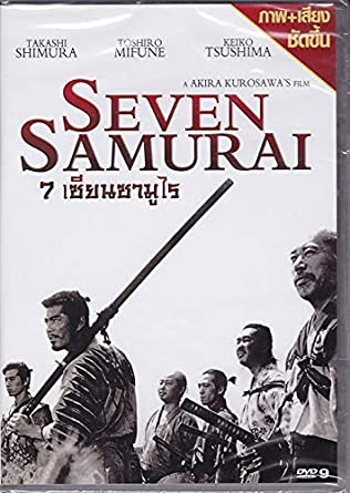 seven times seven english movie