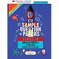 Oswaal ICSE Sample Question Papers Class 10 English Papers 1 Language (For March 2019 Exam)