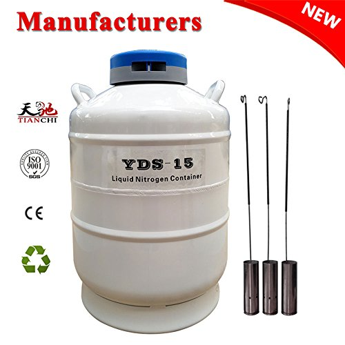 rogen Container 15 Liter Storage Tank 15L 80 mm Diameter with Cover 5 Years Vacuum Guarantee ()