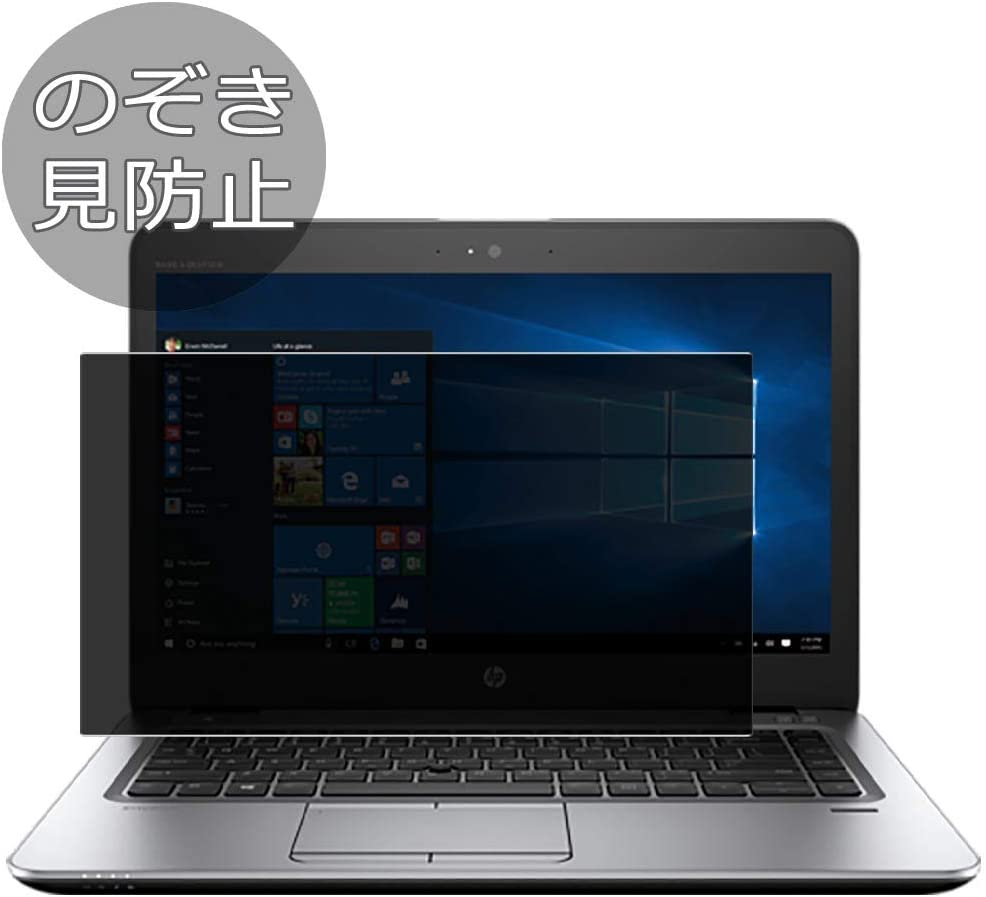 """Synvy Privacy Screen Protector Film for HP EliteBook 840 G4 14"""" Anti Spy Protective Protectors [Not Tempered Glass]"""