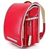 Ransel Randoseru Semi-automatic Japanese school bag for girls Senior PU leather Large capacity light weight Rain Cover (red)