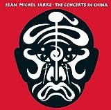 Les Concerts En Chine 1981 by Jean-Michel Jarre (2014-05-04)
