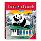 Chinese Brush Painting Animals Kit (Walter Foster Painting Kits)