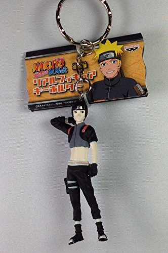 Banpresto Sai - Naruto Shippuden Real Figure Mascot Keychain