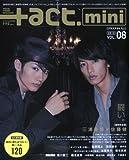 +act.Mini. ( プラスアクトミニ ) 2010年 03月号 [雑誌]