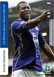 Everton FC Season Review 2007-2008 [DVD]
