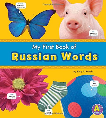 My First Book of Russian Words (Bilingual Picture Dictionaries) (English and Russian Edition) (Russian Visual Dictionary)